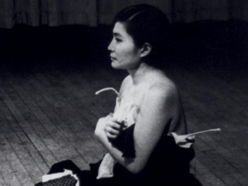 Yoko Ono : jardim da aprendizagem da liberdade (Le jardin de l'apprentissage de la liberté)